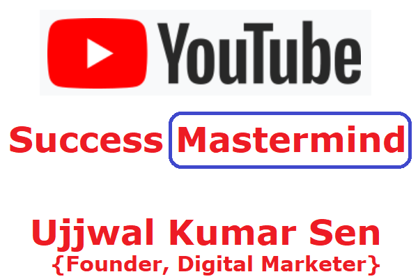 YouTube Success Mastermind Step by Step Guide from Starting to YouTube Superstar cover